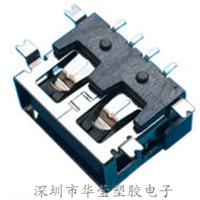 供应USB AF短体10.0全贴6.3高