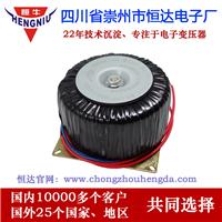 大功率环形变压器适合选用D型空气开关