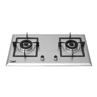 供应 JZ(YRT)-L408 燃气灶 欧士乐厨房电器