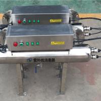 供应RZ-UV2-LS30紫外线消毒器