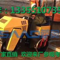 供应贴边性好的座驾1吨小型压路机
