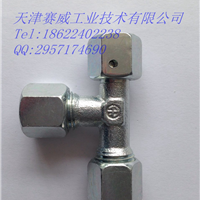 供应TN 421可调式L型管接头锥体带O型圈