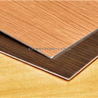 代加工铝板贴木皮