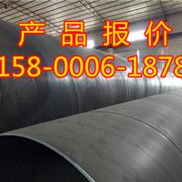 广东省(珠海)螺旋管//批发价格