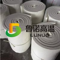 鲁诺生产1050型陶瓷纤维甩丝毯,隔热灭火毯
