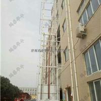 供应天津升降货梯 导轨式升降机