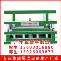 广州盈德厂家制造供应铝扣板模具300MM规格