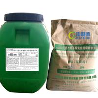 佳耐德VRAⅡ型乙烯基酯复合防腐防水涂料