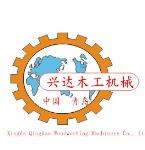青岛兴达木工机械有限公司