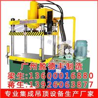 广州盈德供应铝扣板加工设备40T液压机