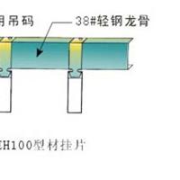 定制铝挂片、供应铝挂片