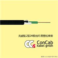 光纤电缆0102_无卤型带宽松束套