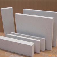 供应隔音隔热隔墙硅酸钙板