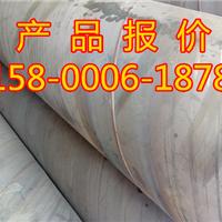 广东((小口径螺旋管))加工厂家
