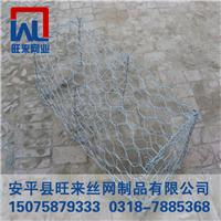 格宾石笼网 热镀锌格宾网 河流防护石笼网