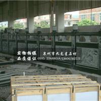 石材花岗岩栏杆 青石栏杆 石栏杆生产厂家
