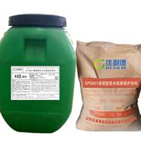 SPS801渗透型防水防腐保护涂料发电厂防腐