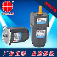 供应6瓦交流电机