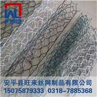 锌铝合金石笼网 重型石笼网 pvc格宾网