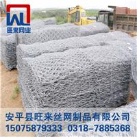石笼网 石笼挡墙 护坡石笼网