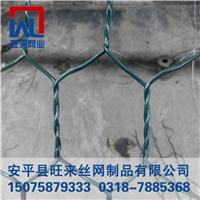 覆塑石笼网 护岸石笼网 雷诺护垫规格
