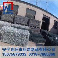 岩土工程石笼网 格宾网箱 铅丝网笼
