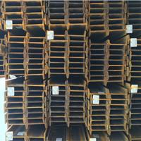 云南昆钢工字钢厂家直销 昆明工字钢价格