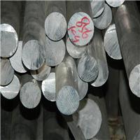 供应6061铝棒 6061T6大直径铝棒材