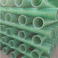 供应80*10玻璃钢优质电缆保护管道