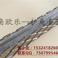 供应山东等地施工金属拉网护角,菱形孔护角