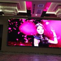 P5全彩室内LED屏大型室内会议婚庆主持价格