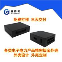 供应通信模块外壳 GPRS模块导轨专用外壳