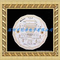 铜基板、铝基板,PCB板