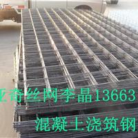 内蒙古1*2煤矿钢筋网片&煤矿锚网#厂家成批出售