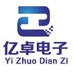 深圳市亿卓电子有限公司