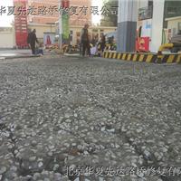 水泥路面起皮露石子修补料用哪种产品?