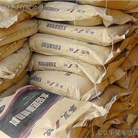 郴州市水泥混凝土路面修补材料哪里有卖?