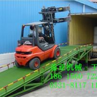 供应日照10T集装箱装卸货平台