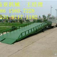供应连云港10吨集装箱装卸货平台