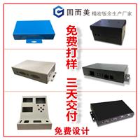供应控制盒外壳金属外壳铁壳批量加工生产