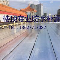 供应南宁市穗兴玻璃漏水补漏楼面渗水维修