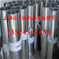 上海济广铝制品有限公司