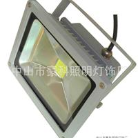 DC12直流50WLED泛光灯 高品质低压 投光灯