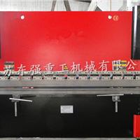 东强重工-WC67Y-宿迁专用液压数控折弯机.