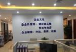 深圳市赛派斯工业设备有限公司