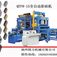 供应小型全自动免烧空心砖生产设备