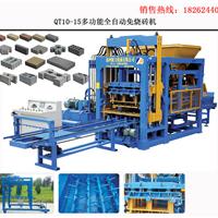 供应水利护坡砌块设备,全套砖机设备