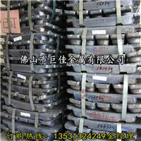 海南铅锭厂家三亚加重铅锭船艇配重铅锭批发