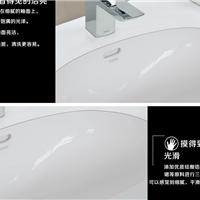 【jkczsw.com】合川装修公司_TOTO陶瓷台盆