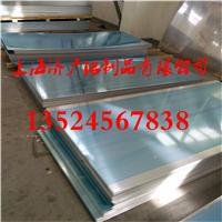 上海保温铝卷,合金铝板多少钱一吨